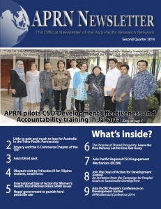 APRN Newsletter Second Quarter 2014 cover